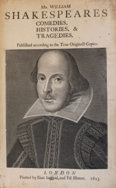Shakespeare folio image